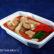 22 – Pha-Naeng Curry